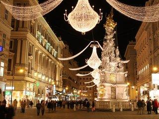 Шопинг в Вене