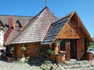 Отель Справжня казка 2* Подобовец Украина - Карпаты