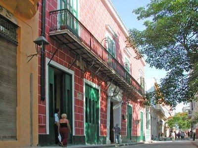 Отель Conde De Villanueva Hotel 4* Гавана Куба