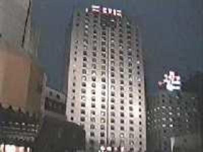 Отель Cvik 4* Пекин Китай