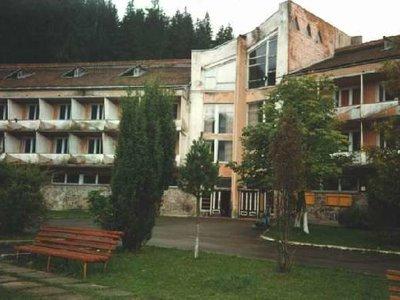 Отель Авангард 1* Ворохта Украина - Карпаты