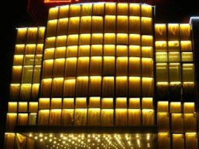 Отель Red Wall 4* Пекин Китай