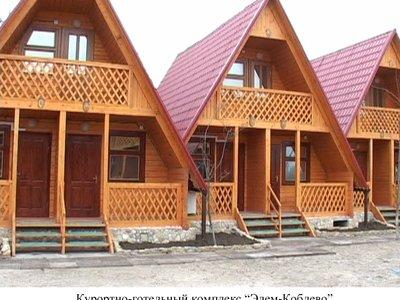 Отель Эдем Коблево 2* Коблево Украина