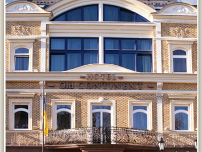 Отель Олд Континент 4* Ужгород Украина - Карпаты