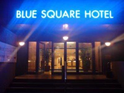 Отель XO Hotels Blue Square 3* Амстердам Нидерланды