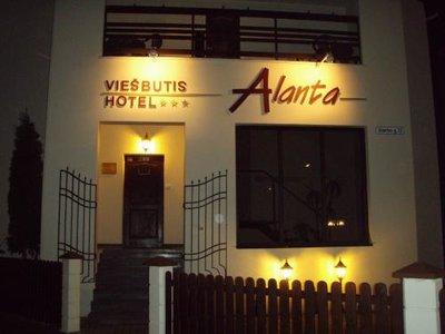 Отель Alanta 3* Каунас Литва