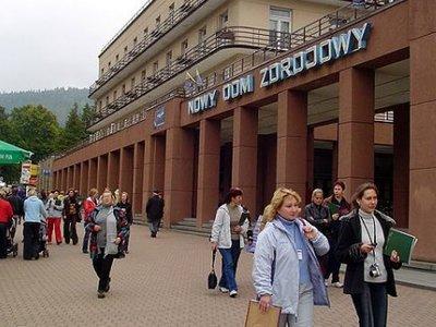 Отель Nowy Dom Zdrojowy 3* Крыница Польша