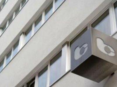 Отель Beta 2* Вена Австрия