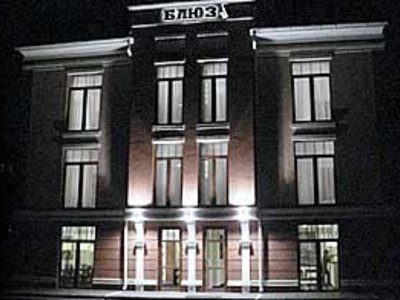Отель Блюз 3* Калининград Россия
