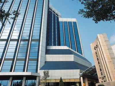 Отель Gloria Plaza Hotel 4* Пекин Китай