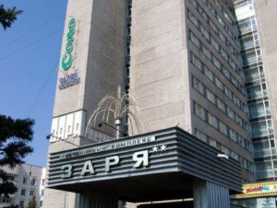 Отель Заря 2* Владимир Россия