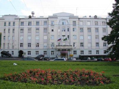 Отель Екатеринбург-Центральный 3* Екатеринбург Россия
