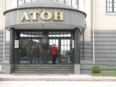 Отель Атон 3* Краснодар Россия