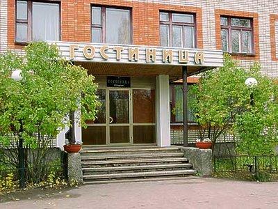 Отель Транзит 2* Псков Россия