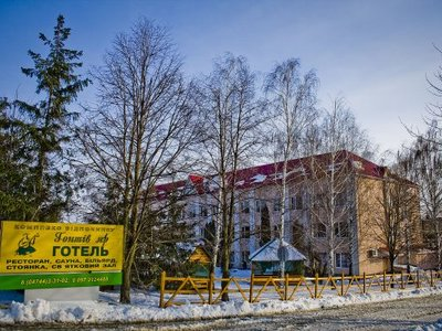 Отель Гонтів Яр 2* Умань Украина