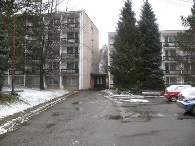 Отель Helios 2* Бардеев Словакия