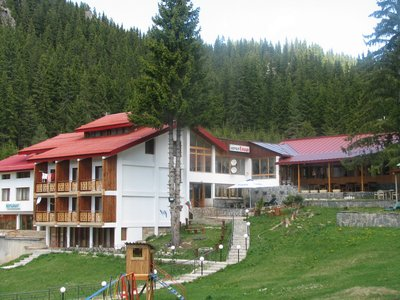 Отель Елица 3* Пампорово Болгария