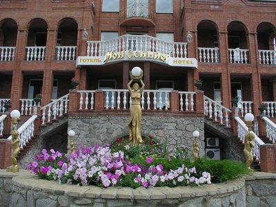 Отель Мон Сеньор 3* Бердянск Украина