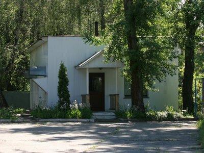 Отель Солнышко 2* Конча-Заспа Украина