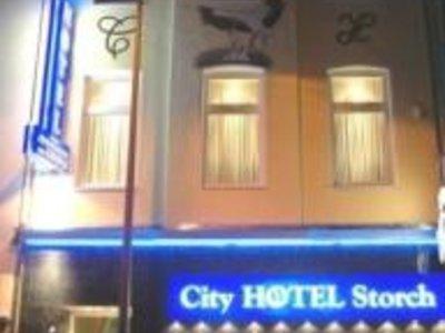 Отель Storch City Hotel 2* Кельн Германия