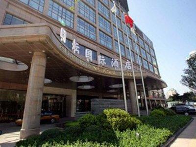 Отель Ritan International 5* Пекин Китай
