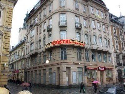 Отель Old City Hostel 1* Львов Украина