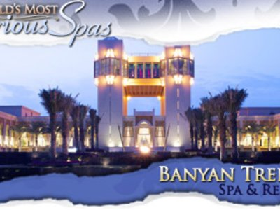 Отель Banyan Tree Desert Resort & Spa 5* Манама Бахрейн