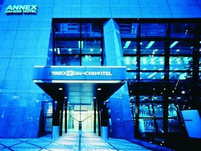 Отель Daiichi Annex 4* Токио Япония