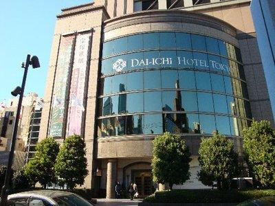 Отель Dai-ichi Hotel Tokyo 4* Токио Япония