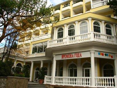 Отель Времена Года 3* Ялта Крым