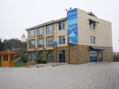 Отель Beyhuayan Seaview Hotel 4* Бэйдайхэ Китай