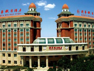Отель Holiday Xinhua 4* Бэйдайхэ Китай