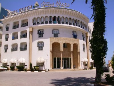 Отель Royal Beach 3* Сусс Тунис
