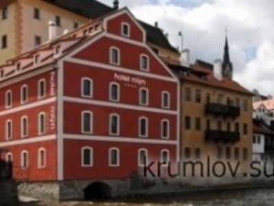 Отель Mlyn 4* Чешский Крумлов Чехия