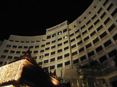 Отель Mandalay Hill Resort Hotel 5* Мандалай Мьянма