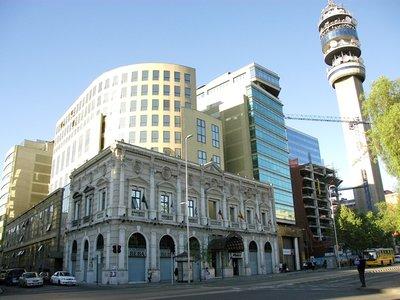 Отель Diego de Almagro 4* Пунта Аренас Чили