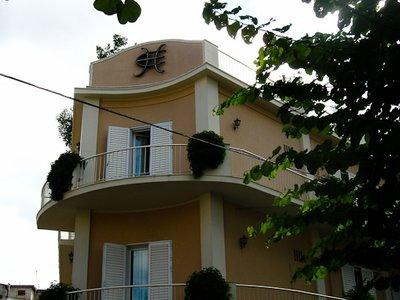 Отель Esperia Palace 4* Афины Греция
