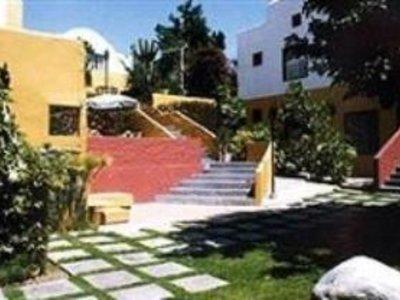 Отель La Maison d'Elise 3* Арекипа Перу
