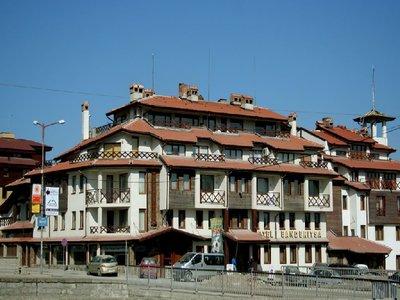 Отель Banderitsa 4* Банско Болгария