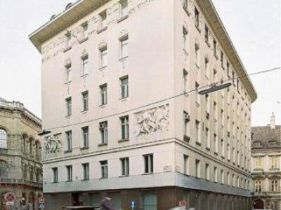 Отель Radisson Blu Style 5* Вена Австрия