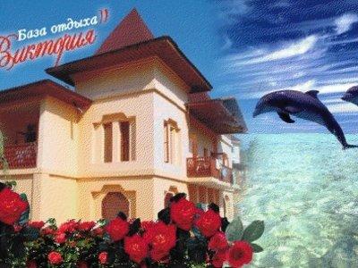 Отель Виктория 1* Солнечногорское Крым