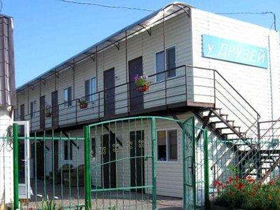 Отель У Друзей 2* Грибовка Украина