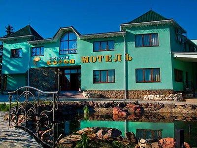 Отель Короп 1* Ужгород Украина - Карпаты