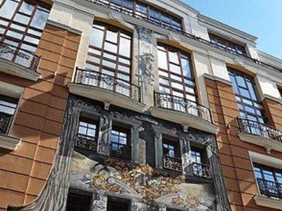 Отель Nobilis Hotel 5* Львов Украина