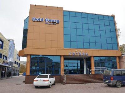 Отель Голд Георг Палац 3* Черновцы Украина