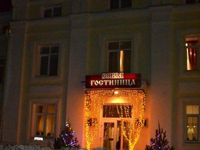 Отель Сокол 3* Суздаль Россия