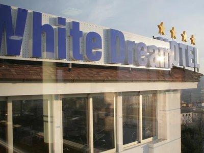 Отель White Dream Hotel 4* Тирана Албания