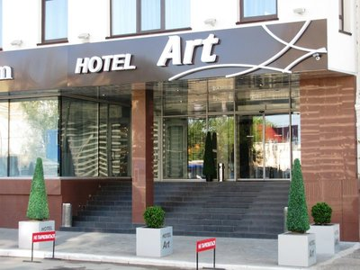 Отель Art Hotel 4* Казань Россия