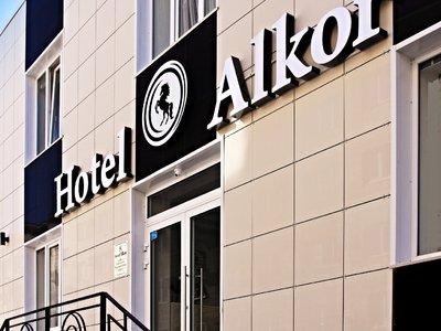 Отель Алькор 2* Волгоград Россия