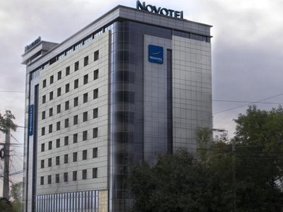 Отель Novotel Ekaterinburg Center 4* Екатеринбург Россия